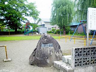 白金児童公園正面