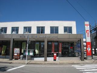 大曲郵便局
