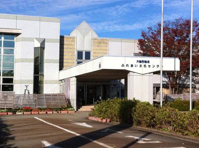 ふれあい文化センター・仙北公民館
