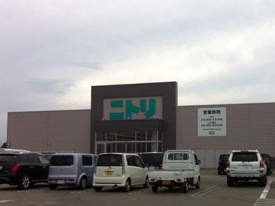 ニトリ大仙店